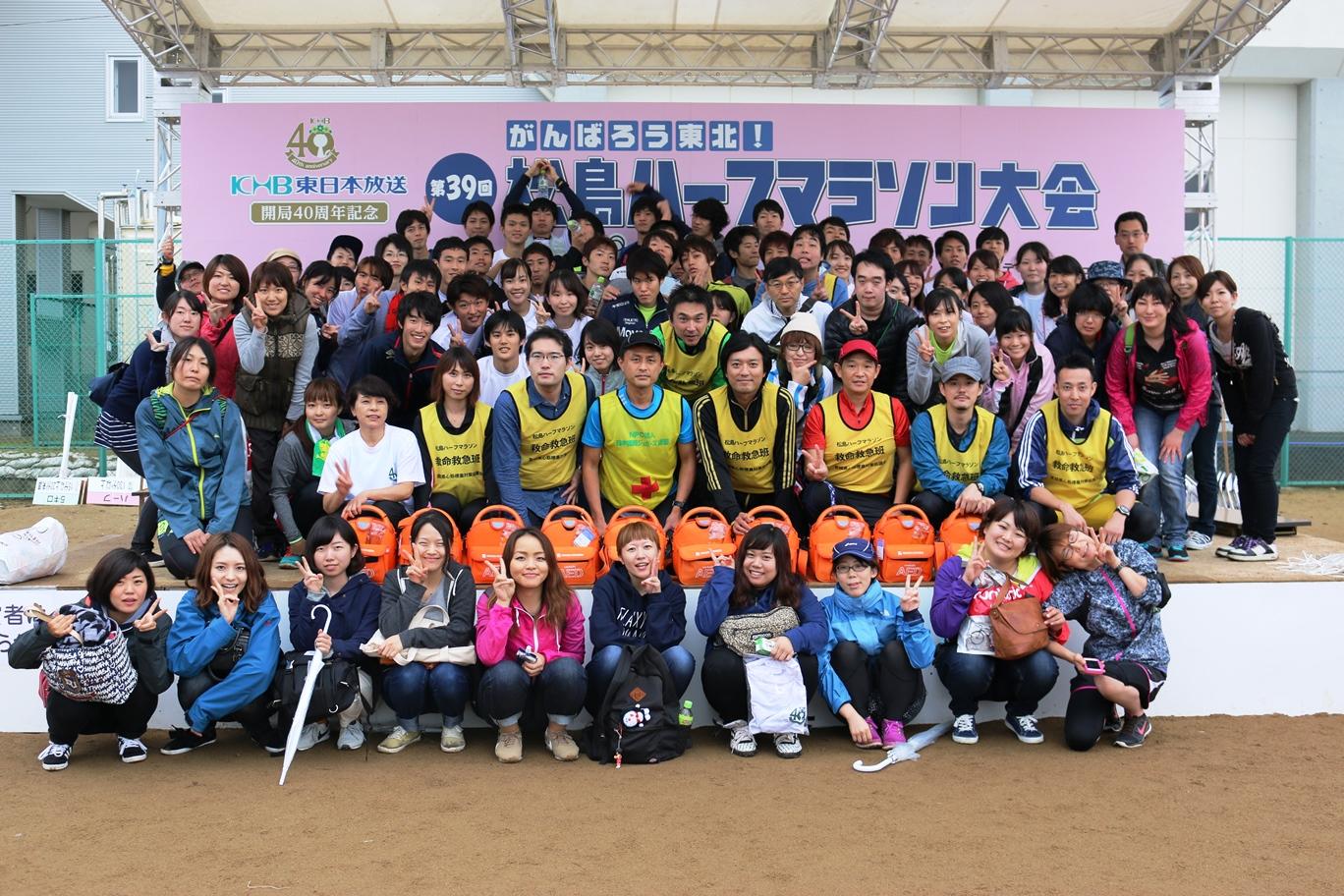 20151011松島マラソン集合写真(752KB)